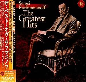Best of Rachmaninov / Various