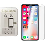 iPhone X ガラスフィルム 液晶保護フィルム フィルム 強化ガラス 日本製素材使用 3D Touch対応 硬度9H 気泡防止 Z-ga Japan