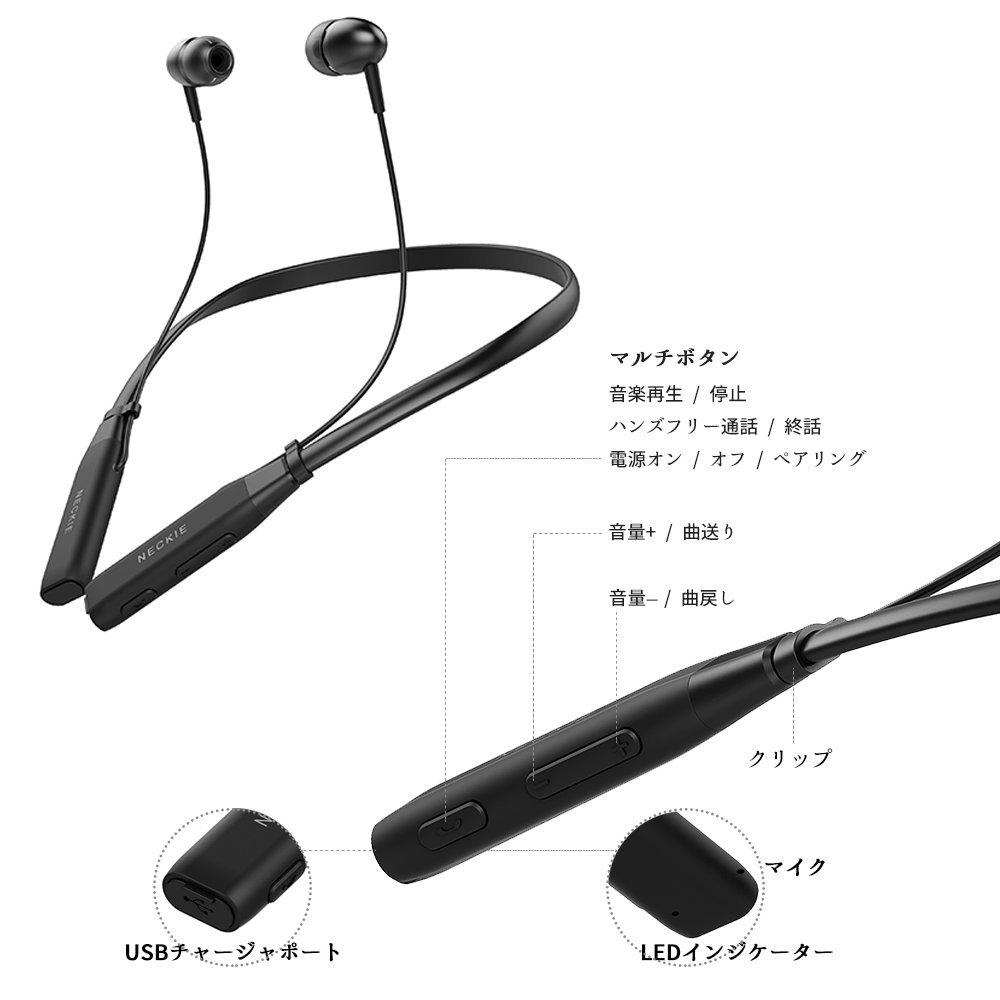 Esonar bluetooth neckband-E1