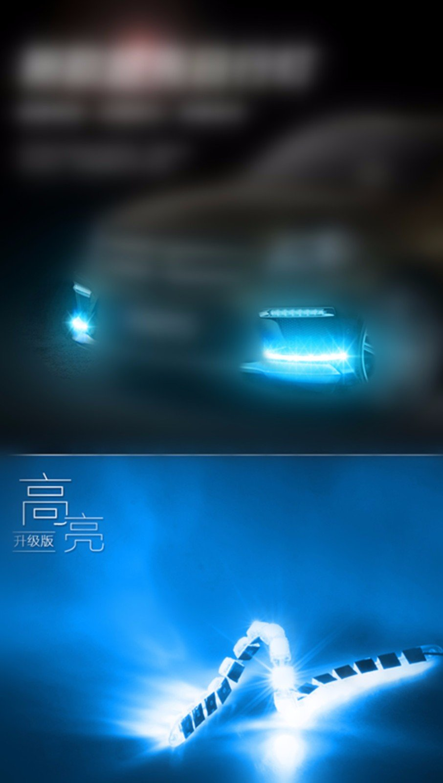 Xiaojiejie The New Day light car LED waterproof high power refit super bright bending daytime running lamp, vehicle exterior lamp general purpose,White -20
