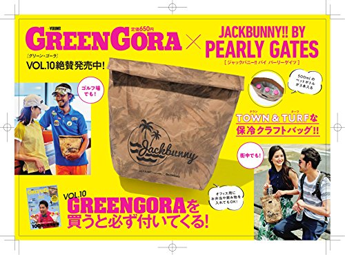 GREEN GORA 2018年8月号 画像 B