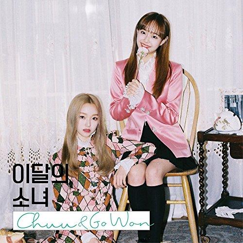 - MONTHLY GIRL - Chuu&Go Won CD+Photobook+Photocard+Folded Poster