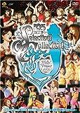 Hello!Project 2005 夏の歌謡ショー -'05セレクション!コレクション!- [DVD]