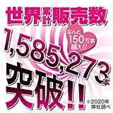 ToysHeart Onatsuyu Juicy Lotion Lubricant 370ml