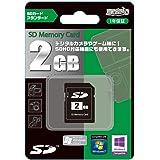 HIDISC SDカード 2GB HDSD2GCLJP