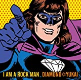 I Am A Rockman Ltd Edition