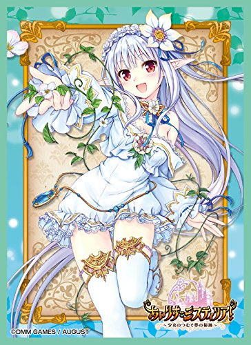 best quality sells super cheap Amazon.com: Iris Mysteria! Yu Trading Card Game Character ...