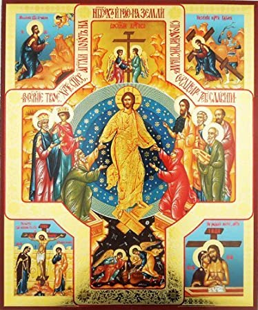 Amazon wooden russian easter icon resurrection of christ jesus wooden russian easter icon resurrection of christ jesus saints 15 78 inch by religious negle Images