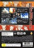 Bleach: Selected Soul [Japan Import]