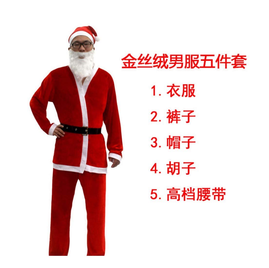SDLRYF Disfraz De Papá Noel Navidad Santa Claus Traje De ...