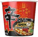 Nongshim Spicy Shin Ramen Cup, 2.64-Ounce