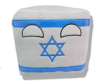 ZBOSS Inc Cubo Oficial de Israel - Pelota