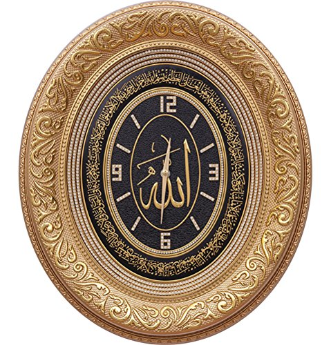 Islamic Oval Wall Clock Home Decor Allah with Ayatul Kursi 17 x 20in Gold