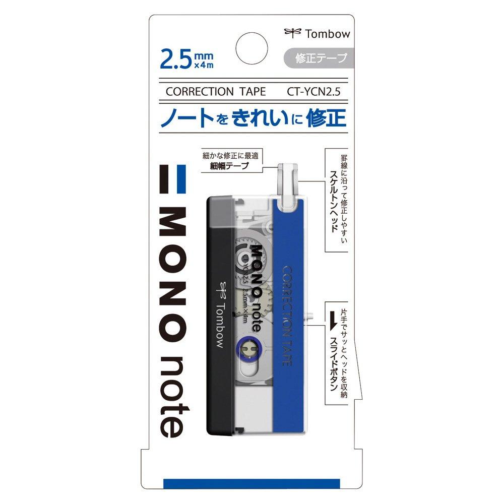 トンボ鉛筆 修正テープ MONO note