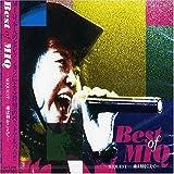 Best of MIQ-MIQUEST-魂は刻をこえて・・・(MIQ)