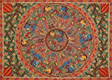 Rasa Lila - Madhubani Painting on Hand Made Paper - Folk Painting from the Village of Madhubani (Bih