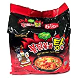 Korean Samyang HOT Spicy Noodle Fire Chicken Flavor Challenge Ramen Stew Type 5 Pack Buldak Bokkeum Tang Myun
