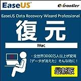 EaseUS 復元 by Data Recovery Wizard (最新) | Mac対応|オンラインコード版