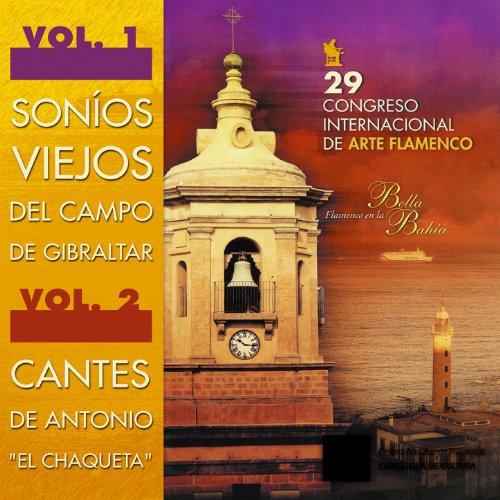 Amazon.com: Granaina y Malagueña: Serrana Que Te Olvidara