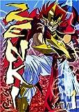 Zenki - Saga 1