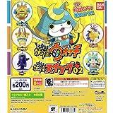 Bandai Youkai Watch Mascot Sling Figure Keychain ~1.5