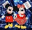 """Disney's Mickey and Minnie Mouse Traditional 7"""" Plush Beanie Set"""