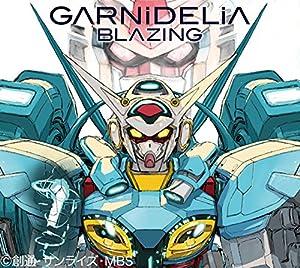 ガンダム Gのレコンギスタ DVD