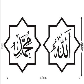 ljmljm Negro 29x60cm Cultura árabe Musulmana patrón islámico ...