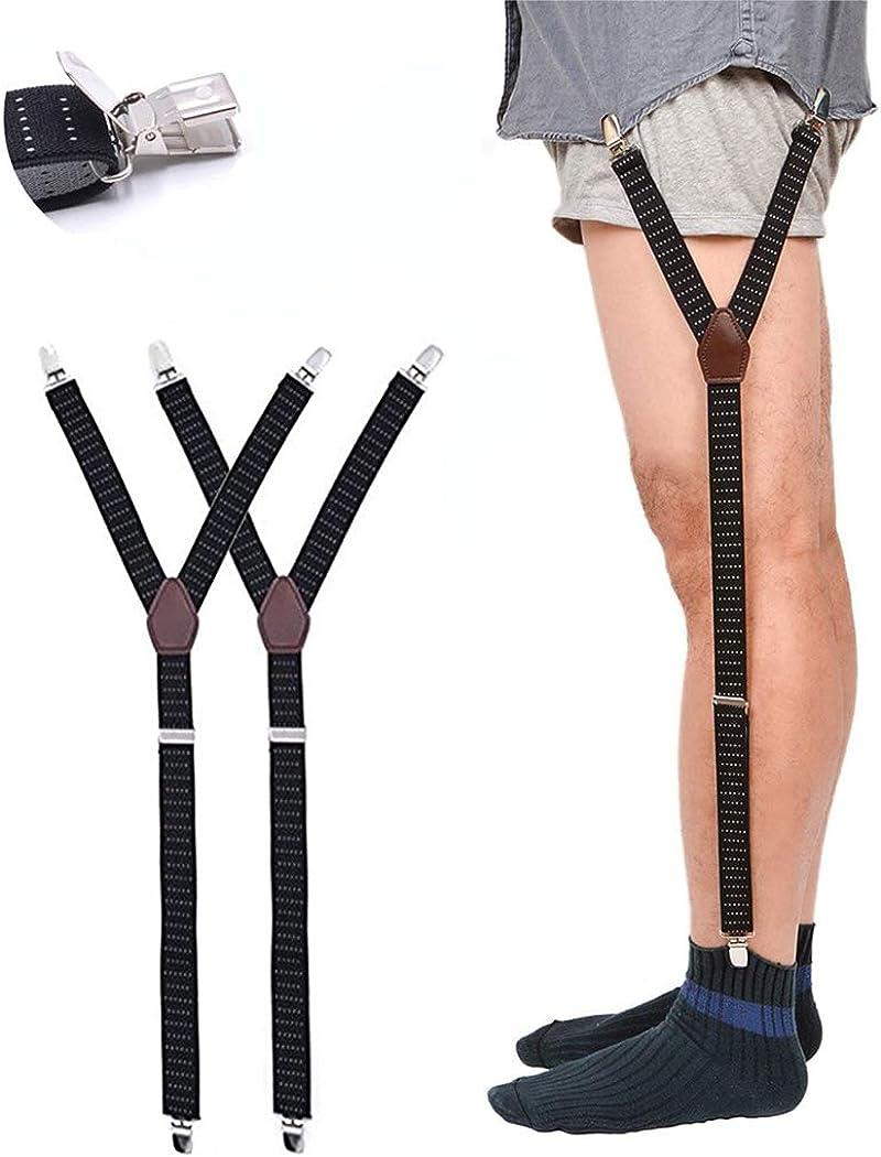 Men Y-Style Shirt Stays Stirrup Adjustable Elastic Garters Strap Non-slip Clamps