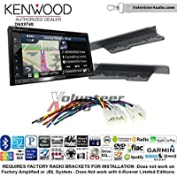 Volunteer Audio Kenwood DNX574S Double Din Radio Install Kit with GPS Navigation Apple CarPlay Android Auto Fits 2003-2009 Toyota 4Runner, 2003-2006 Tundra (Without JBL system)