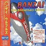 バンザイ~10th Anniversary edition~ (通常盤)