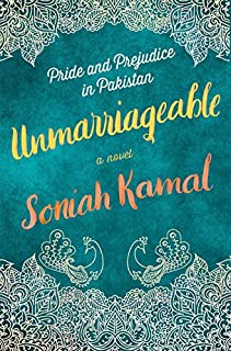 Book Cover: Unmarriageable: A Novel