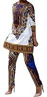Lovaru Women's Fashion 3/4 Sleeve Casual African Dashiki Shirt and Pants Set Outfit