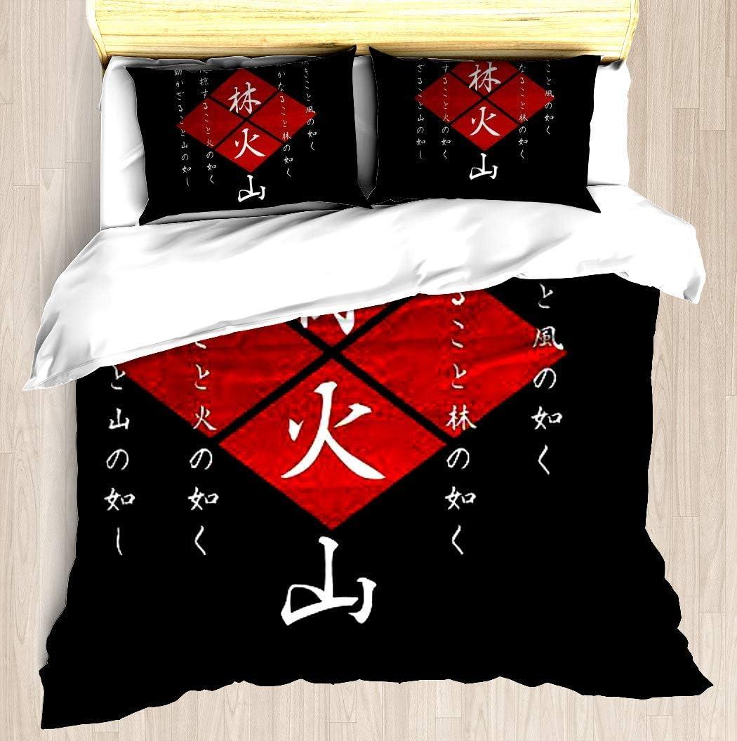 SINOVAL Japanese Kanji Furinkazan Twin/Twin XL Extra Long Brushed Microfiber 1 Duvet Cover 2 Pillow Shams Zipper Closure