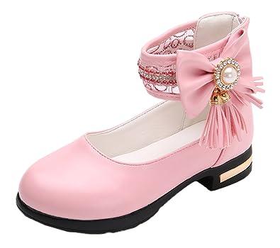 0cd10a9a5b17f Bevalsaフォーマルシューズ 女の子 子供シューズ 子供靴 フォーマル 子供フォーマルシューズ フォーマル靴 子供 キッズ