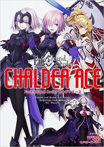 Fate/Grand Order Chaldea Ace: Kadokawa: 9784041052433