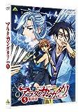 Animation - Arata: The Legend (Arata Kangatari) 5 (DVD) [Japan LTD DVD] BCBA-4530