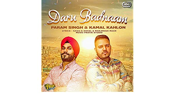 Daru badnaam karti mp3 song download