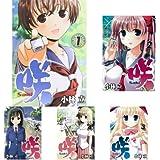 咲-Saki- 1-17巻 新品セット (クーポンで+3%ポイント)
