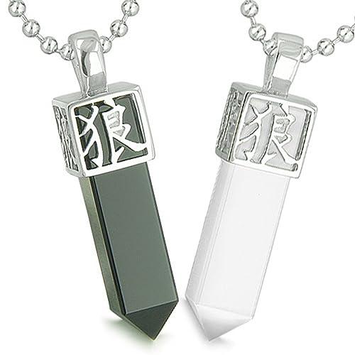 Love Couple Reversible Magic Kanji Wolf Paw Yin Yang Simulated Onyx