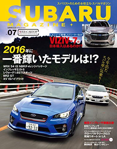 (SUBARU MAGAZINE vol.07 (Japanese Edition))