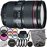 Canon EF 24-105mm f/4L IS II USM Lens - International Version (No Warranty) with 9PC Accessory Bundle (White Box)