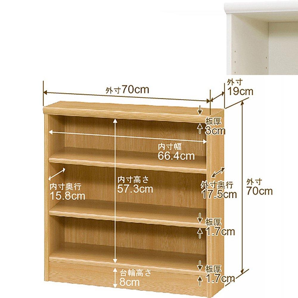 オーダーマルチラック スリム (オーダー収納棚棚板厚17mm標準タイプ) 奥行19cm×高さ70cm×幅70cm ホワイト B00775YB1U ホワイト ホワイト