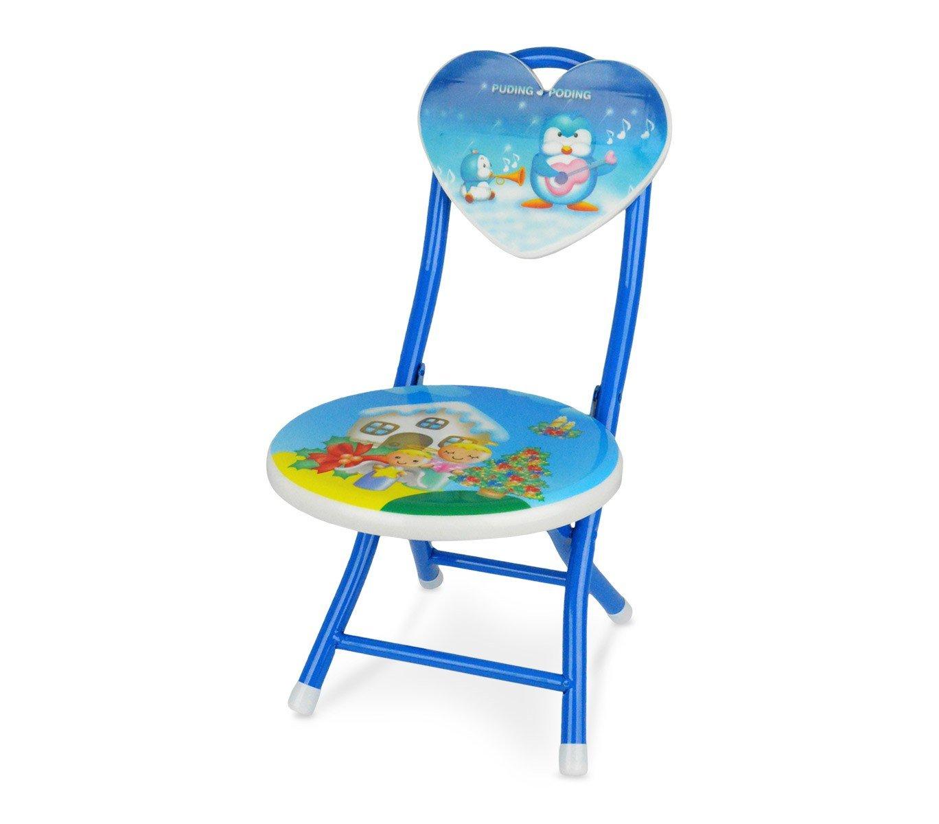 MEDIA WAVE store 211649 Sediolina per bambini apri e chiudi colori di Colore BLU e fantasie assortite