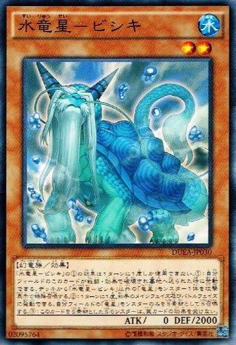Yu-Gi-Oh DueA-JP03.0-N