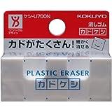 Kokuyo Kado-Keshi Standard Eraser (Keshi-U700)