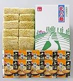 北海道産小麦寒干しラーメン味噌味10人前
