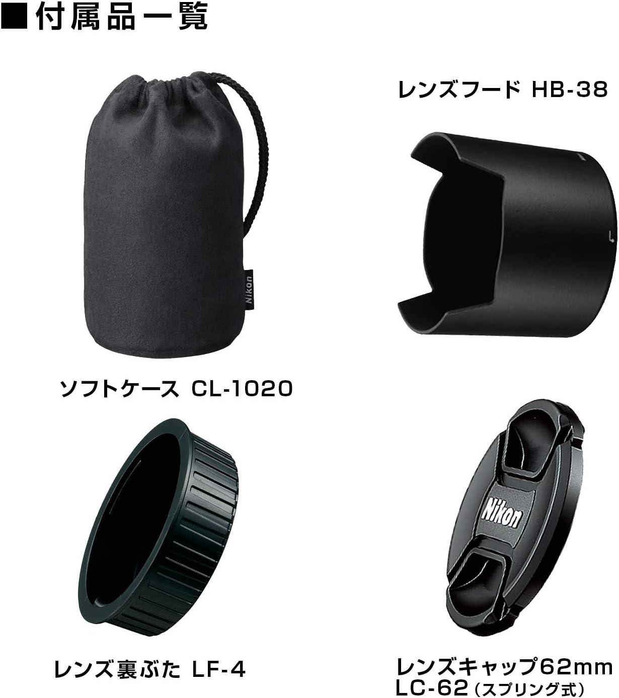 Nikon AF-S VR Micro-NIKKOR 105mm f//2.8G IF-ED Lens