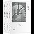 王鼎钧人生四书:开放的人生+人生试金石+我们现代人+黑暗圣经(套装共4册)