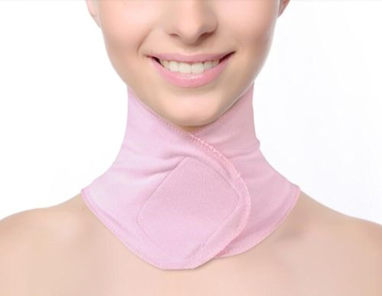 JIAHAO - Cuello rosa de belleza SPA: tratamiento hidratante de gel para el cuidado de la piel, tratamiento de terapia, bufanda hidratante de gel autoactivado para el cuello. GH53